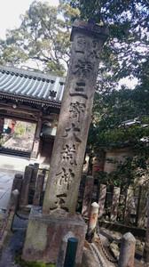 150310kiyosi1